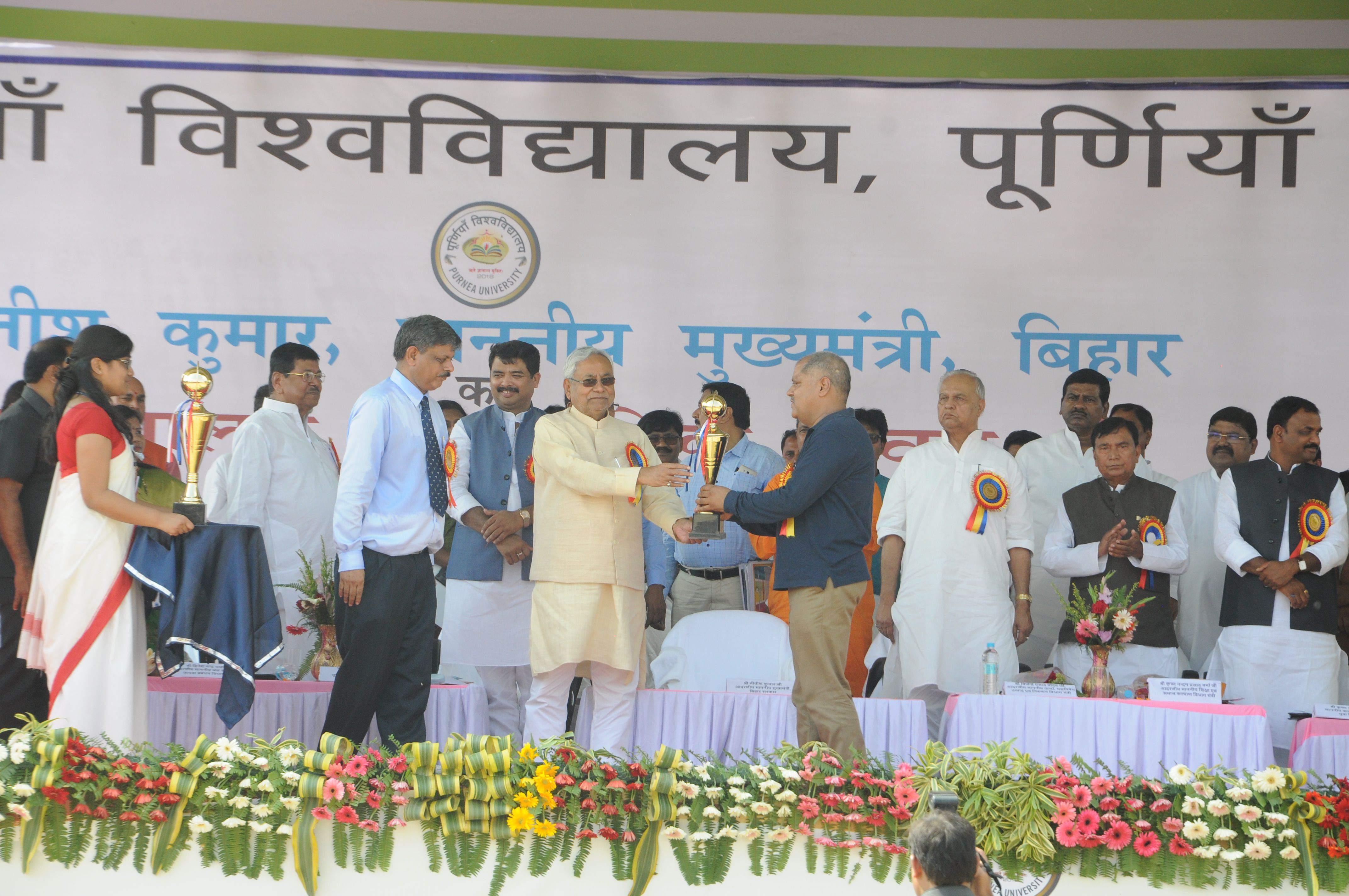 Shree Nitish Kumar ji